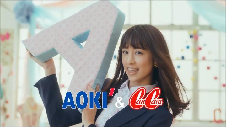 引用元:http://trendskywalker.blog.so-net.ne.jp/_images/blog/_6f4/trendskywalker/AOKI26CanCam01.JPG