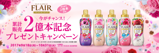 flair-fragrance29.png