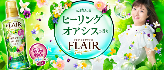 flairfragrance1.png