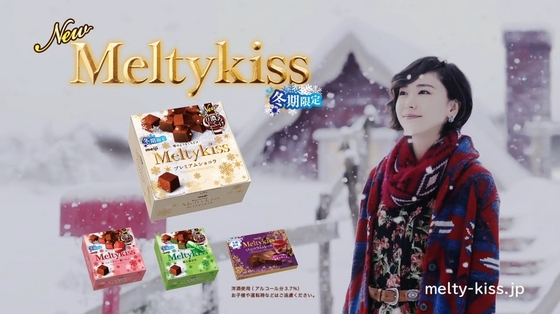 meltykiss26.JPG