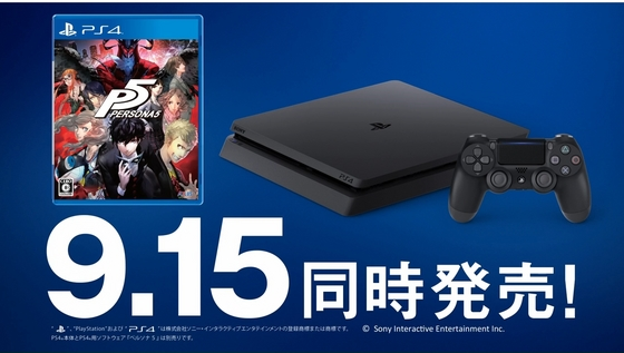 ps4xpersona527.JPG